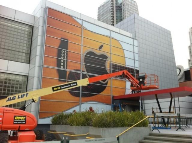 2010 Apple media event 1.jpg