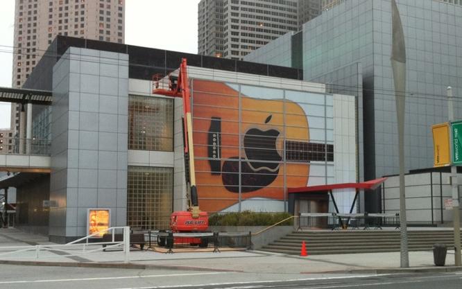 2010 Apple media event 2.png