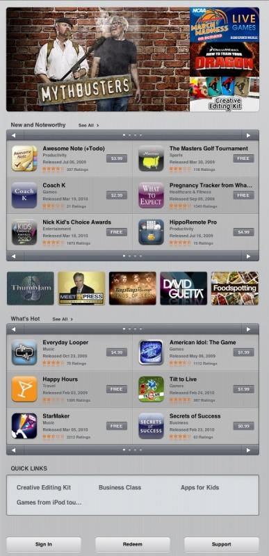 Re-ipad-app store-screen.jpg