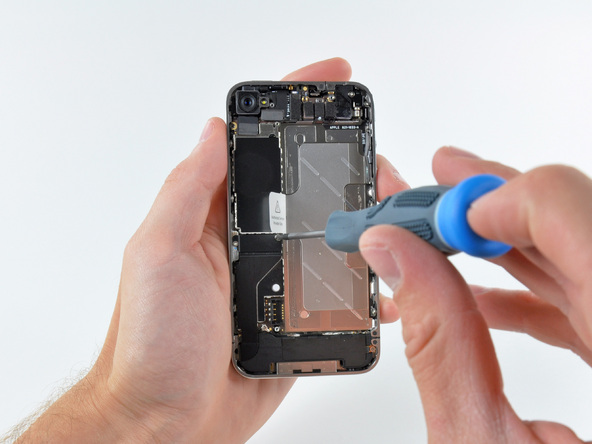 iFixit iPhone 4.jpg