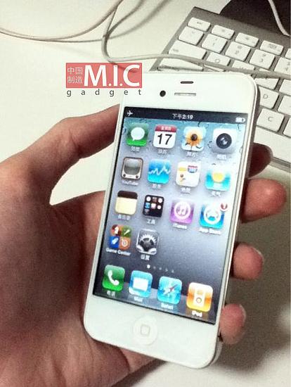 iPhone 4S-1.jpg