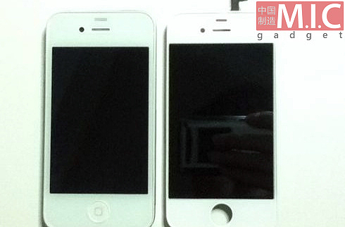 iPhone 4S-2.jpg