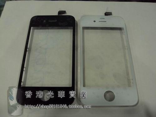 iPhone White 1.jpg