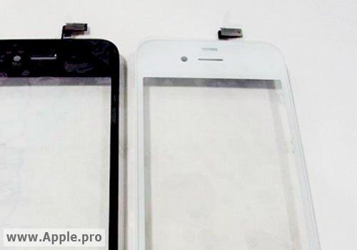 iPhone White 2.jpg